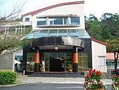 東遊季溫泉會館:IMG_0960.JPG