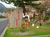 東遊季溫泉會館:IMG_0952.JPG