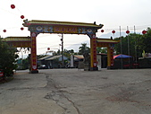 廟廟廟 廟不可言:IMG_0747.JPG