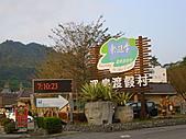 東遊季溫泉會館:IMG_0945.JPG