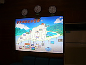 東遊季溫泉會館:IMG_0967.JPG