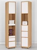 組合收納餐櫃:902-1 羅德尼1尺雙拉盤餐櫃.jpg