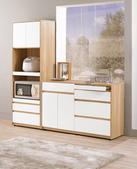 組合收納餐櫃:901-1 羅德尼6尺高收納櫃.jpg