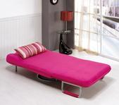客廳系列-沙發床:732-1 特寫.jpg