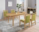 時尚餐桌:925-3 納維亞6.3尺多功能餐桌+983-15.jpg