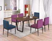 時尚餐桌:951-1 安東尼4.6尺餐桌+987-7+987-8.jpg