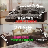 甲子時尚沙發系列0921:相簿封面