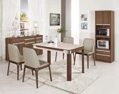 時尚餐桌:923-2 埃利安4.5尺玻璃餐桌+984-2.jpg