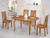 時尚餐桌:924-2 諾維特4.6尺多功能餐桌+983-16.jpg