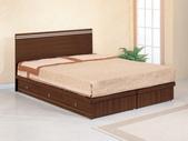 臥室房間組14:672-4 羅爾5尺胡桃色床片型雙人床.jpg