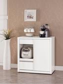 組合收納餐櫃:905-3 卡洛琳2.6尺拉門收納櫃.jpg