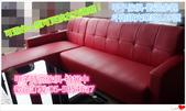 為您量身訂製的沙發-時尚L型沙發-0925。◕‿◕。:沙發0925.jpg
