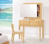 臥室房間組:503-3 耶達3尺實木化妝台.jpg