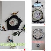 造型時鐘系列3-:相簿封面