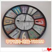 造型時鐘系列3-:7_副本.jpg
