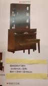 甲子時尚傢俱-化妝台系列B-0807 :7.jpg