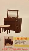 化妝台系列B-0807:特胡桃木2.7尺掀鏡台.jpg