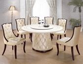 餐廳系列-高雅餐桌:943-1 凱撒4.5尺原石圓桌+986-2.jpg