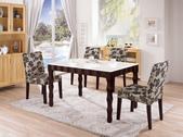 餐廳系列-高雅餐桌:946-2 傑佛瑞4尺胡桃原石餐桌+986-1.jpg