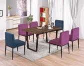時尚餐桌:951-2 安東尼4.3尺餐桌+987-7+987-8.jpg