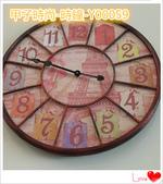 造型時鐘系列3-:8_副本.jpg
