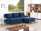客廳系列-沙發組椅:718-5 加迪安L型沙發組全組(正向).jpg