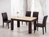 餐廳系列-高雅餐桌:945-2 克里斯4.3尺胡桃原石餐桌+986-12.jpg