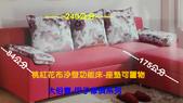 甲子時尚沙發系列0921:桃紅花布沙發功能床.jpg