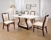 餐廳系列-高雅餐桌:944-1 凱撒5尺原石餐桌+986-4.jpg