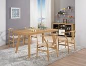 時尚餐桌:926-1 羅伊4.6尺餐桌+983-8.jpg