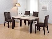 餐廳系列-高雅餐桌:945-1 貝里尼4.3尺石面餐桌+986-6.jpg