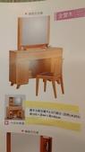 甲子時尚傢俱-化妝台系列B-0807 :10.jpg