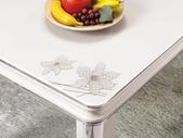 餐廳-餐桌:962-2 特寫.jpg