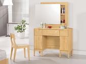 臥室房間組:501-3 丹肯3.3尺實木化妝台.jpg