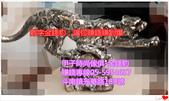 甲子時尚金錢豹-0924:2_副本.jpg