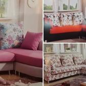 L型時尚沙發系列--在甲子時尚傢俱*-*:相簿封面