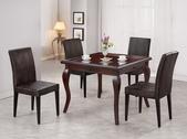 餐廳-時尚餐桌:981-2 安妮德3.2尺餐桌兼麻將桌+986-12.jpg