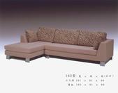甲子時尚布沙發系列0916-光:163.jpg