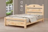 臥室房間組14:670-4 3.5尺松木單人床.jpg
