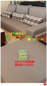 L型時尚布沙發-特賣組-限6組:4_副本.jpg