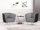 沙發組椅:743-1 珊德房間組椅全組.jpg