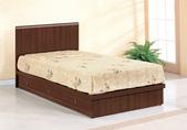臥室房間組14:672-5 羅爾3.5尺胡桃色床片型單人床.jpg