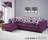 甲子時尚沙發系列0917-光:629歐克斯.jpg