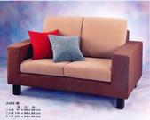 甲子時尚布沙發系列0916-光:209型2人座 F361.jpg