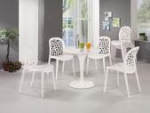 餐廳-時尚餐桌:972-2 珍尼絲2.3尺圓桌+992-6.jpg