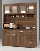 長櫃.收納櫃:889-1 羅納爾5.2尺石面收納櫃.jpg