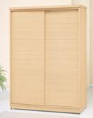 臥室房間組-10:615-3 英尼斯5尺白橡拉門衣櫥.jpg