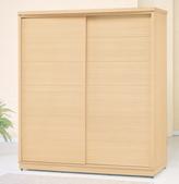 臥室房間組-10:615-2 英尼斯6尺白橡拉門衣櫥.jpg