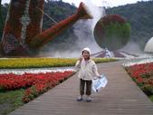 遊覽 2007 宜蘭綠色博覽會:茶壺
