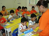 戶外教學:DSC02108.JPG